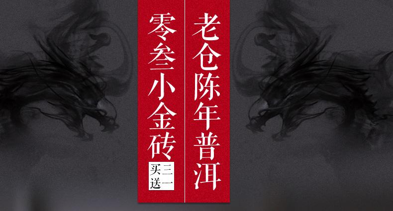 老仓03小金砖描述(1).jpg